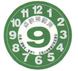 485dce26